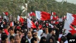Antivladini protesti u Bahreinu