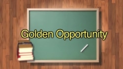 一分钟美语 Golden Opportunity
