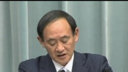 2013-04-02 美國之音視頻新聞: 中日嚴重關注北韓重啟核設施