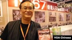 萬兆豐國際娛樂有限公司總經理黎文卓今年書展推出有關香港67暴動的書籍