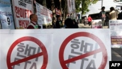 Բողոքի ցույց Հարավային Կորեայում՝ ազատ առևտրի մասին պայմանագրի դեմ