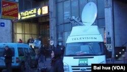 Телеканал Russia Today («Россия сегодня»)
