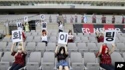 Beberapa manekin diletakkan di kursi penonton yang kosong sebelum dimulainya pertandingan sepak bola antara FC Seoul dan Gwangju FC di Seoul World Cup Stadium di Seoul, Korea Selatan, 17 Mei 2020.