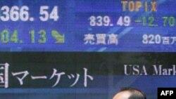 Sản phẩm công nghiệp giảm sút tại Nhật Bản và Nam Triều Tiên.