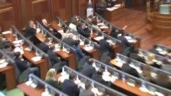 Skupština Kosova izglasala Sporazum o demarkaciji sa CG