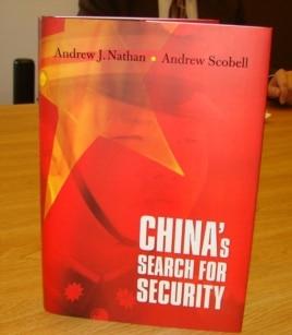 《中國如何尋求其國家安全》