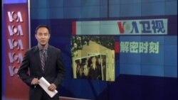 VOA卫视(2012年8月2日 第二小时节目)