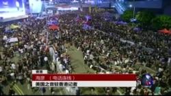 VOA连线:占中第四天,香港涌现更多抗议人潮