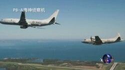 据报中国警告飞越南中国海填岛的美国侦察机
