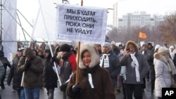 """2月4日莫斯科反政府游行标语:""""他们不下台,我们将示威"""""""