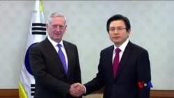 美國國防部長開啟亞洲之行 承諾強化美韓關係