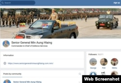 After the Facebook ban, a page for General Min Aung Hlaing appeared on Russian social media platform VK. As of Sept. 6, 2018, it had close to 35,000 followers.