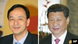 Eric Chu, ketua Partai Nasionalis yang berkuasa di Taiwan, dan Presiden China Xi Jinping (kanan).