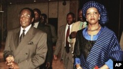 Zimbabwe's President Robert Mugabe and his wife Grace. (File Photo: AP)