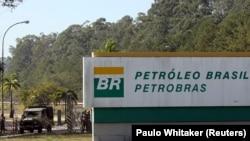 Refinaria da Petrobras em São José dos Campos
