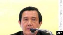 Phe đối lập Đài Loan giành thắng lợi bầu cử bổ túc