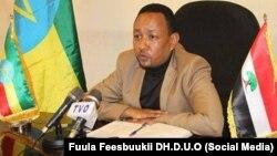 Fiqaaduu Tasammaa , Hoggaanaa biiroo dhimmoota kominikeeshinii bulchiinsa mootummaa naannoo Oromiyaa