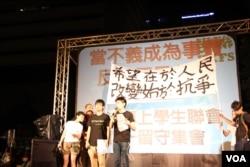 香港学联开始公民抗命行动预演占中 (美国之音图片/海彦拍摄)