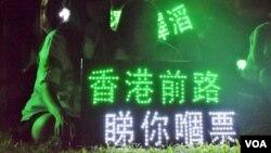 ALLinHK選舉聯盟「香港民族備戰大會」參與者展示標語 (美國之音湯惠芸 拍攝)