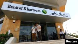 Ibanki y'i Khartoum ku murwa mukuru wa Sudani