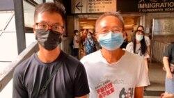 何俊仁等10名社運人士承認去年六四參與未經批准集結 押後9月求情