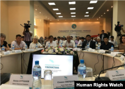 HRW Toshkentda mehmon
