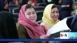 برگزاری 'مسابقۀ کتاب خوانی الفبای حقوق بشر' در بامیان