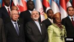 محمد جواد ظریف در اجلاس سازمان همکاری اسلامی