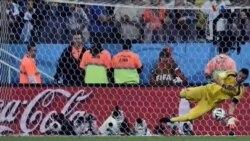 افق ۱۰ ژوییه: جام جهانی برزیل: بازی آخر