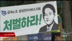 Phó Chủ tịch Samsung kháng án