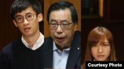 立法会主席梁君彦(中)宣布押后梁游蕙宣誓(苹果日报图片)