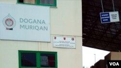Customs, Muriqan, Albania