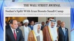 سودان در کمپ عربستان، انزوای بيشتر ايران در منطقه