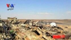 در پی سقوط هواپیمای روسی، برخی شرکتها پروازهای خود را به مصر لغو کردند
