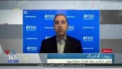 ریچارد گلدبرگ: جامعه جهانی باید خطرات نفتکش های ایران را بداند