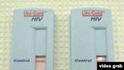 Aanalizë HIV