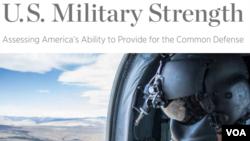 미 헤리티지 재단이 16일 발표한 2017 미 군사력 보고서의 표지