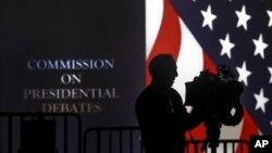 El tercer y último debate se celebrará el 19 de octubre en Las Vegas (Nevada). El primer debate tuvo lugar el 26 de septiembre y el encuentro entre vicepresidentes el 4 de octubre.