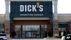 A Dick's Sporting Goods store is seen in Arlington Heights, Ill., Wednesday, Feb. 28, 2018. (AP Photo/Nam Y. Huh)