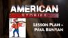 Lesson Plan - Paul Bunyan