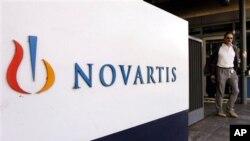 諾華製藥公司