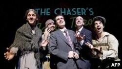 Группа сатириков «Преследователь» (The Chaser)
