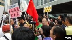 香港民众星期天反日示威和平有序( 美国之音 黎堡拍摄)