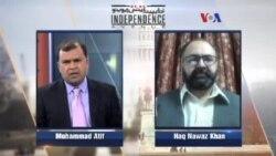 انڈی پنڈنس ایوینو: داعش کے نظریات کا کیسے مقابلہ کیا جائے