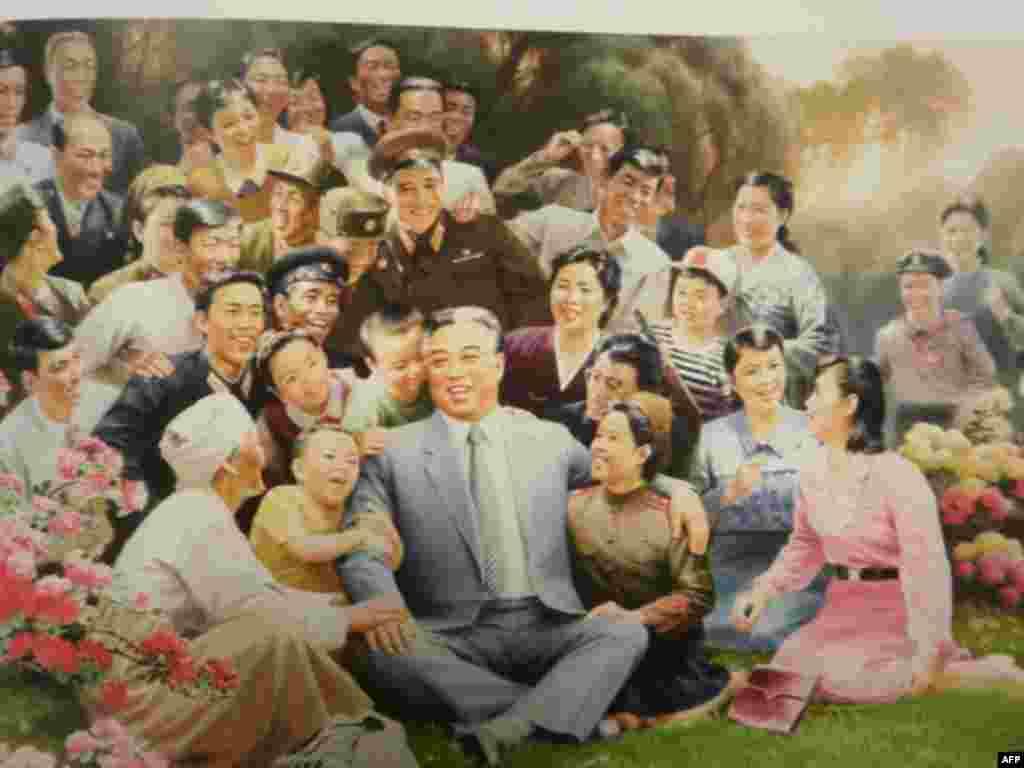 «Президент Ким Ир Сен всегда с нами», 1995
