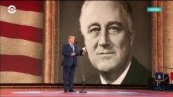 Трамп и другие мировые лидеры отметили годовщину высадки союзников в Нормандии