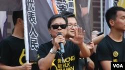 人民力量立法會選舉九龍西地區直選候選人黃毓民