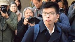 ေဟာင္ေကာင္ ဒီမိုလႈပ္ရွားသူ Joshua Wong ေထာင္ဒဏ္ ၃ လအျပစ္ေပး
