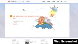 孙海英的新浪微博已被彻底删除 (新浪微博截图)