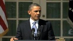 Обама поправив бюджет за рахунок пенсіонерів
